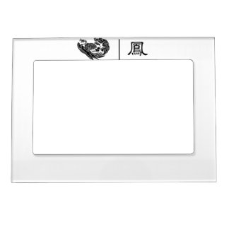 Chinese Phoenix Feng Huang Magnetic Photo Frames