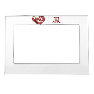 Chinese Phoenix Feng Huang Picture Frame Magnets