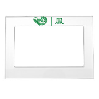 Chinese Phoenix Feng Huang Magnetic Frame
