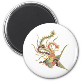 Chinese Phoenix - Fenghuang  Mythological Birds Ar 2 Inch Round Magnet