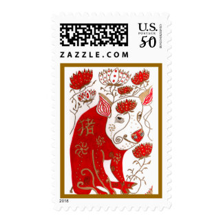 Chinese Pig Astrology Postage