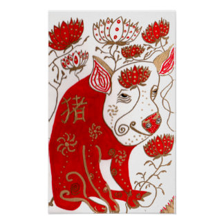 Chinese Pig Astrology Print