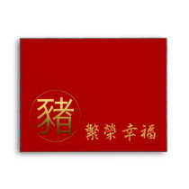 Chinese Pig Year Gold Red Envelope
