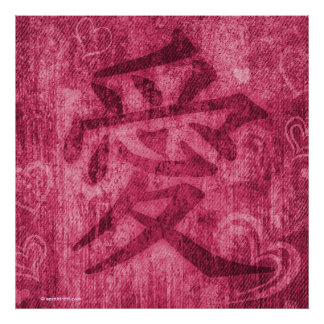 Chinese pink red love symbol square poster print