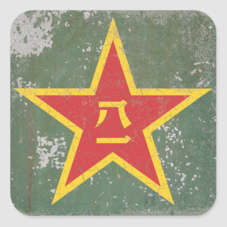 Chinese PLA Star Roundel Rustic Square Sticker