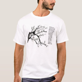 Chinese Plum Blossom Ink Painting with Poem T-Shirt