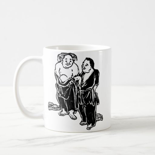 Chinese Poets Coffee Mug