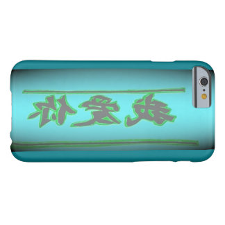 "Chinese Pop Art ""I Love You"" Barely There iPhone 6 Case"
