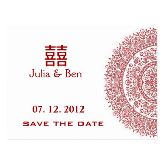 Chinese Porcelain Double Happiness Save the Date Postcard