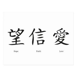 'Chinese' postcard