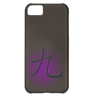 CHINESE POWER SYMBOL IPHONE COVER