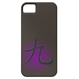 CHINESE POWER SYMBOL IPHONE COVER iPhone 5 CASES
