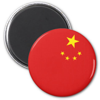 Chinese pride refrigerator magnet