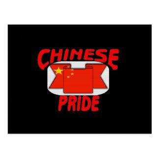 Chinese pride postcard
