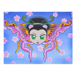 Chinese Princess Butterfly Postcard