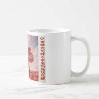 Chinese Propaganda Classic White Coffee Mug