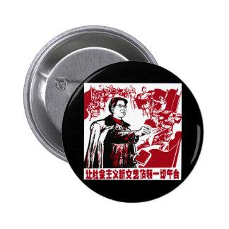 Chinese Propaganda Pinback Button