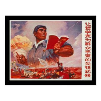Chinese Propaganda Postcard