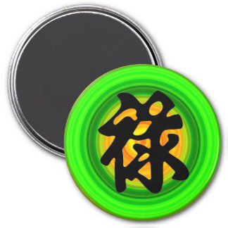 Chinese 'PROSPERITY' Magnet
