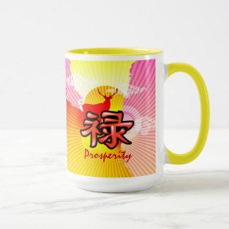 Chinese Prosperity Symbol Mug