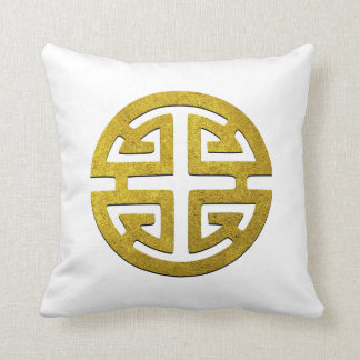 Chinese Prosperity Symbol Personalize Throw Pillow
