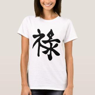 Chinese Prosperity T-Shirt
