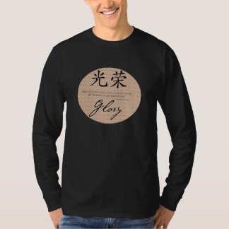 CHINESE PROVERB FOR GLORY T-Shirt