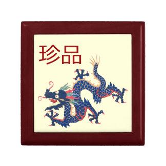 Chinese Qing Dragon Pattern Yellow Vintage Fun Keepsake Box