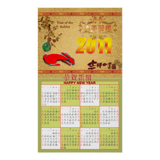 chinese rabbit 2011 calendar from 14.95 poster