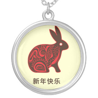 Chinese Rabbit 2011 Silver Plated Necklace