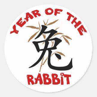 Chinese Rabbit Symbol Classic Round Sticker