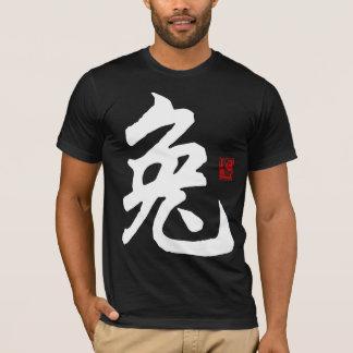 Chinese Rabbit Symbol Dark T-Shirt