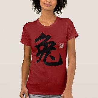 Chinese Rabbit Symbol Dark T-Shirt Tshirt