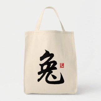 Chinese Rabbit Symbol Gift Bags