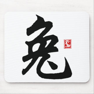 Chinese Rabbit Symbol Gift Mouse Pad