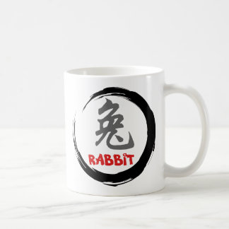 Chinese Rabbit Symbol Gift Mug