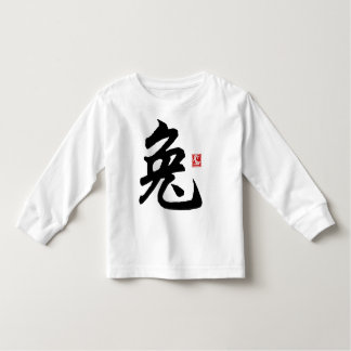 Chinese Rabbit Symbol T-Shirt