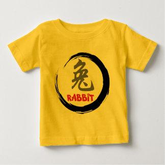 Chinese Rabbit Symbol T-Shirt