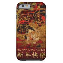 Chinese Ram Sheep Goat New Year iPhone case