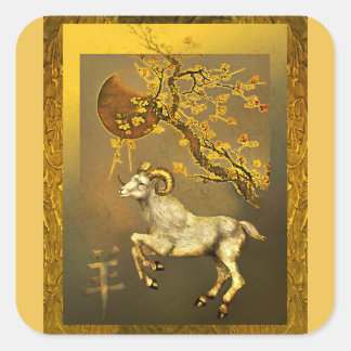 Chinese Ram under Moon and Plum Branches Sticker