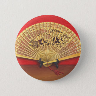 Chinese range button