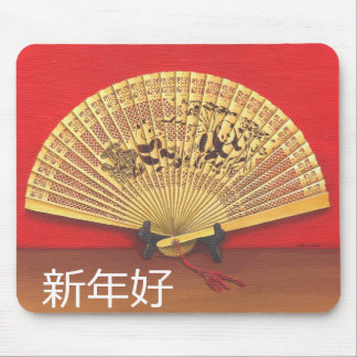 Chinese range happy new year mouse pad