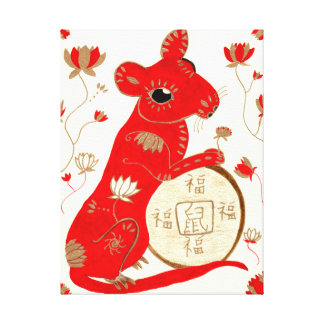Chinese Rat Astrology Wrapped Canvas