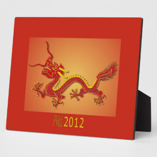Chinese Red And Gold Dragon Plaque