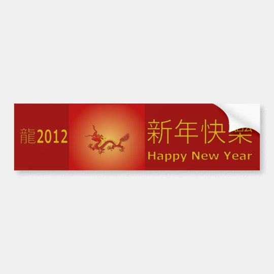 Chinese Red And Gold Year Of The Dragon Bumper Sticker