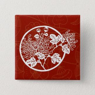 Chinese Red Chrysanthemum Glory Button