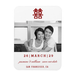 Chinese Red Double Happiness Save The Date Magnet