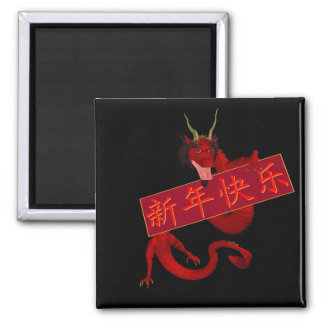 Chinese Red Dragon 2 Inch Square Magnet