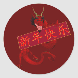 Chinese Red Dragon Classic Round Sticker
