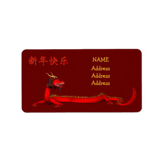 Chinese Red Dragon Address Label